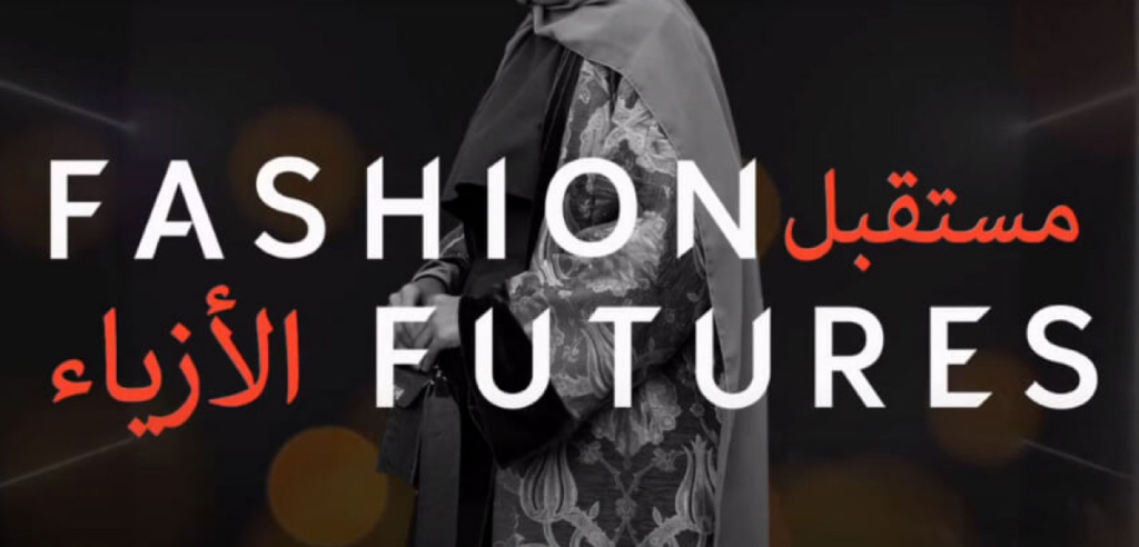 Empowerment, Innovation, and Inclusivity! Fashion Futures Live United People Worldwide